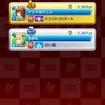 screenshot_2016-09-30-18-00-11