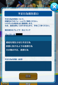 screenshot_20160929-220516