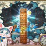 白猫テニス タワー