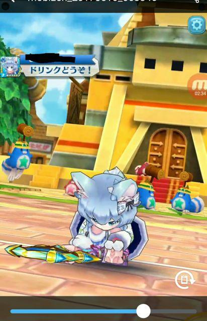 白猫テニス コヨミ144