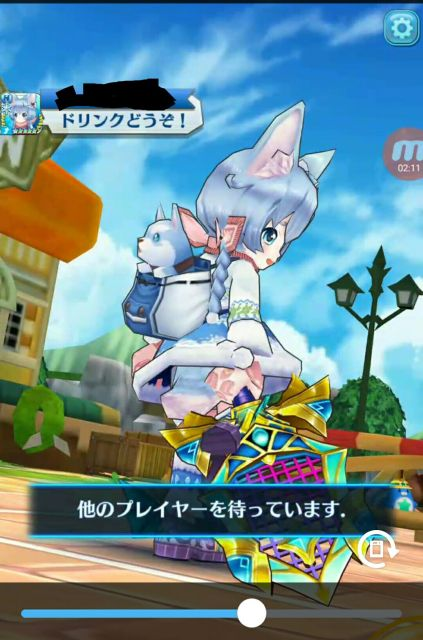 白猫テニス コヨミ143
