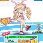 白猫テニス ツキミラケ餅